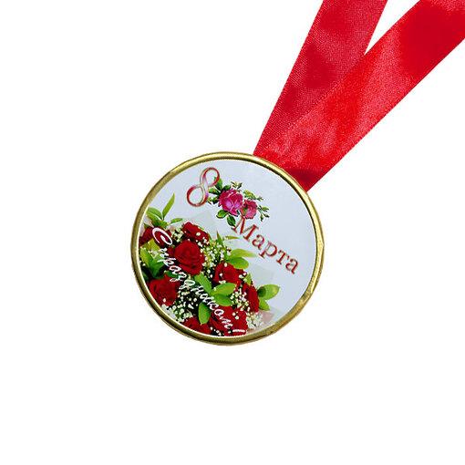 Шоколадная медаль на ленте 8 марта ( наклейка, лента красная )