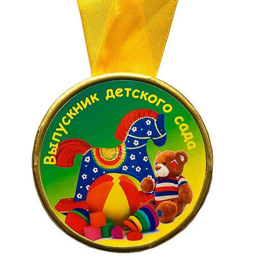 Шоколадная медаль на ленте Выпускник детского сада ( лента жёлтая )