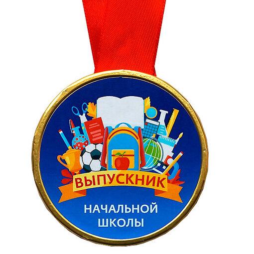 Шоколадная медаль на ленте Выпускник начальной школы ( лента красная )