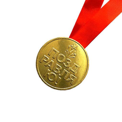 Шоколадная медаль на ленте Поздравляю! ( лента красная )