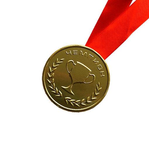 Шоколадная медаль на ленте Чемпион ( лента красная )