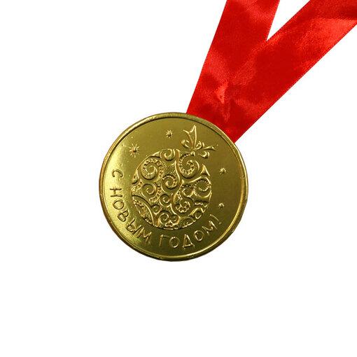 Шоколадная медаль на ленте С Новым годом! ( лента красная )