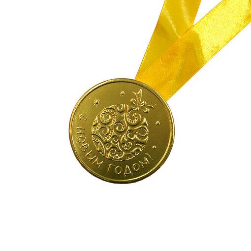 Шоколадная медаль на ленте С Новым годом! ( лента желтая )