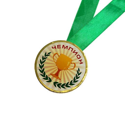 Шоколадная медаль на ленте Чемпион ( наклейка, лента зелёная )