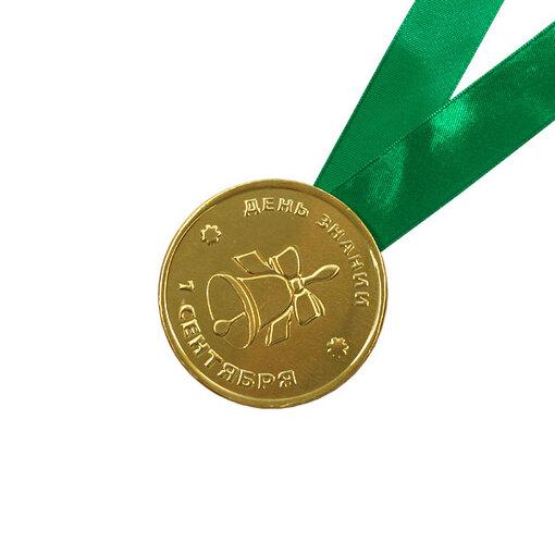 Шоколадная медаль на ленте 1 сентября ( лента зелёная )