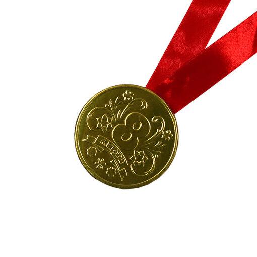 Шоколадная медаль на ленте 8 марта ( лента красная )