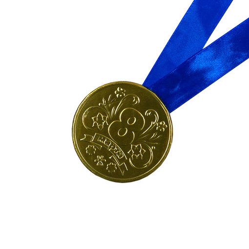 Шоколадная медаль на ленте 8 марта ( лента синяя )