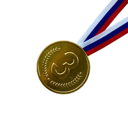 Шоколадная медаль на ленте третье место ( лента триколор )