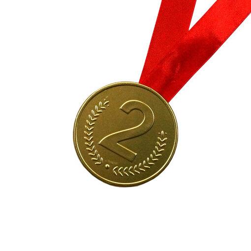 Шоколадная медаль на ленте второе место ( лента красная )