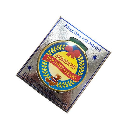 Шоколадная медаль на ленте Любимому воспитателю ( лента зелёная )