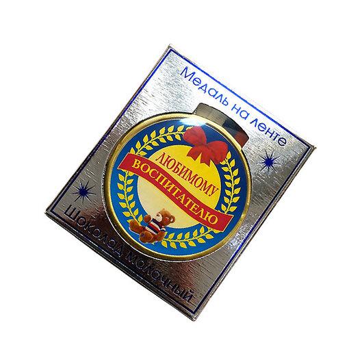 Шоколадная медаль на ленте Любимому воспитателю ( лента триколор )